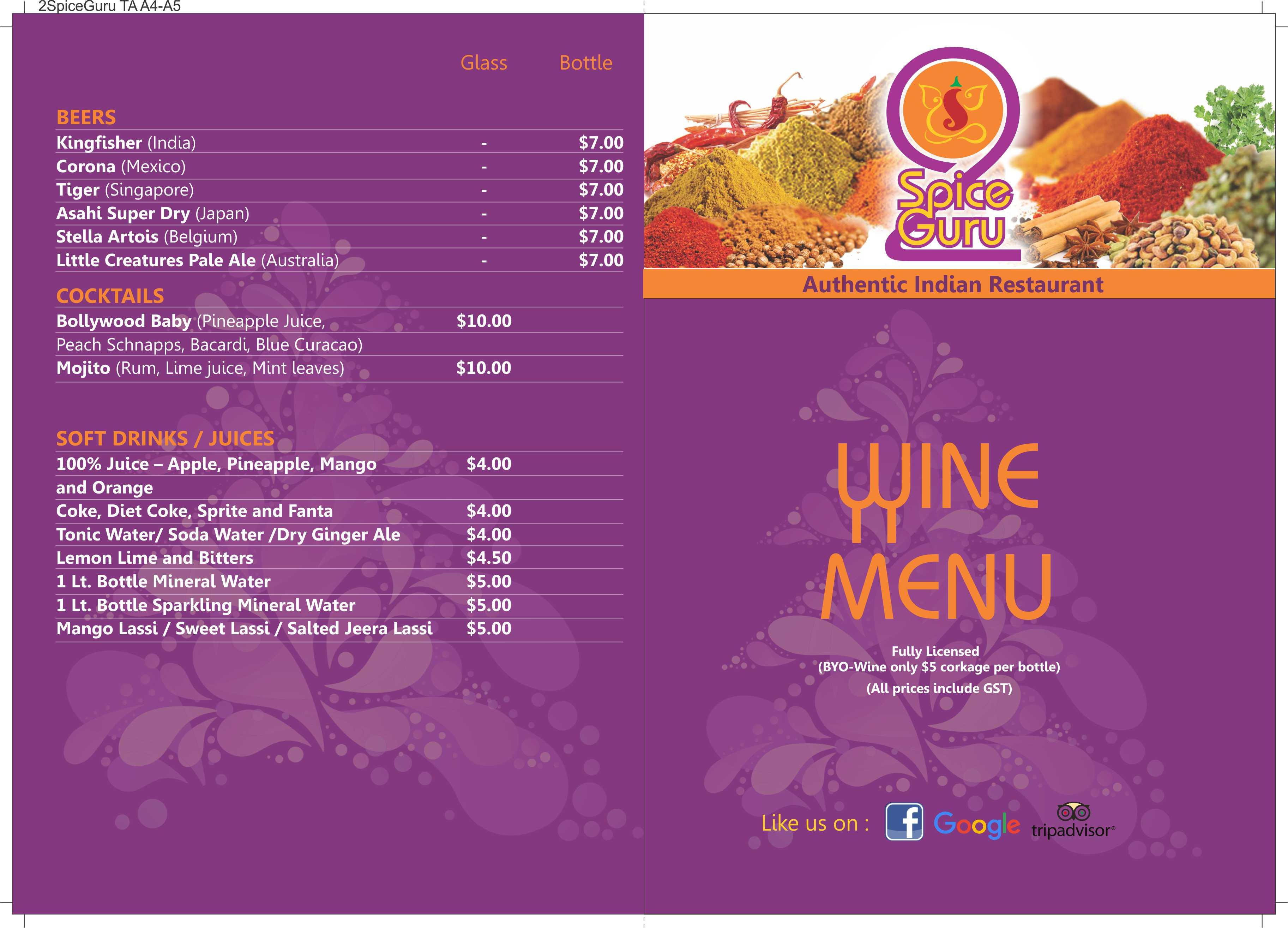 WineMenu_Front