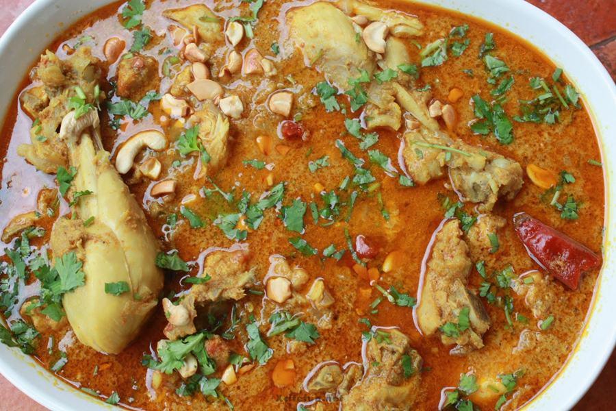 Chicken Korma (mild)GF